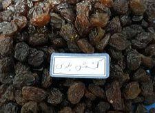 قیمت کشمش 9 کیلویی